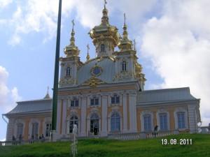 Санкт-Петербург. Петергоф