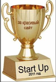 награды. кубок №4