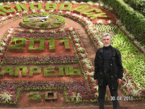 kislovodskiy park-walk 1