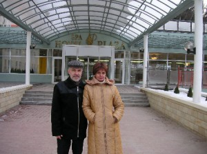 kislovodsk-zimoy-hotel-plaza 4*