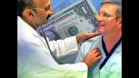 medical-turizm-kuda-ehat