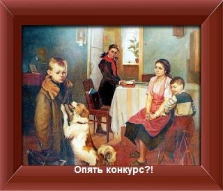 ponedelnik-nachinaetsya-v-vihodnie