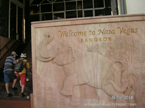odna-noch-v-bangkoke