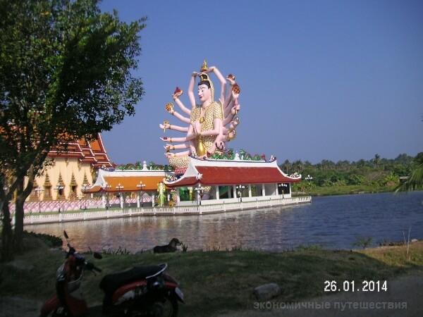 samui-hram-play-laem