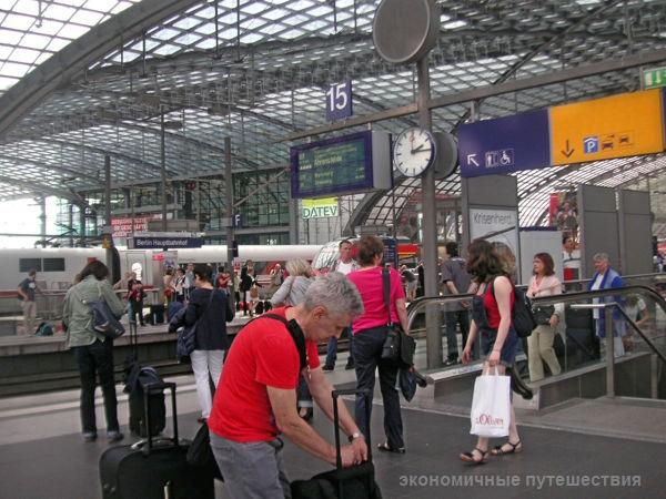 priklucheniya-na-deutsche-bahn