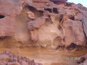 цветной каньон фото