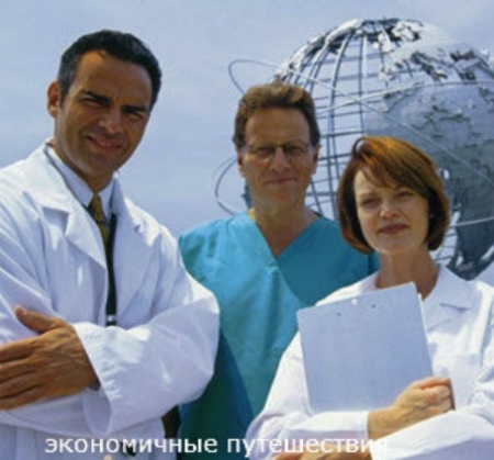 medical-turizm-kuda-ehat