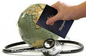 meditsinskiy-turizm-posredniki