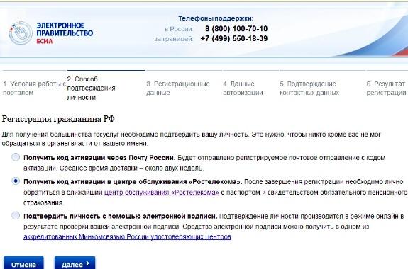 kak-oformit-zarubezhniy-pasport-part-1