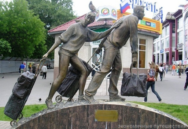 chemodanniye-kurjoziy