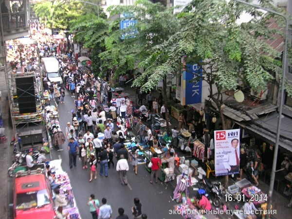 bangkok-колонна демонстрантов