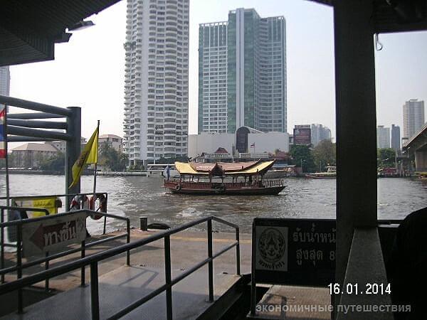 вид с пирса Чао Прая в bangkoke