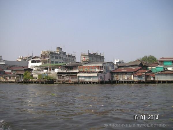 берега bangkok