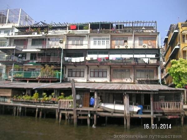 bangkok-дома у реки