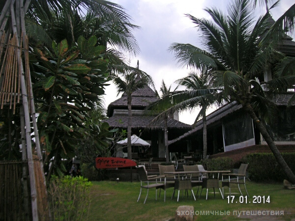 отель Bay Beach Resort 3*Samui