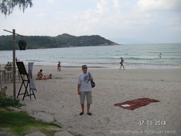 начало пляжа у отеля