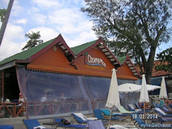 ресторан отеля Bay Beach Resort 3*Samui