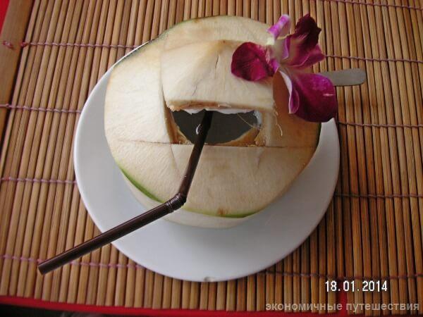 кокос на завтрак