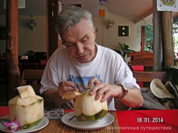 вкусный кокос