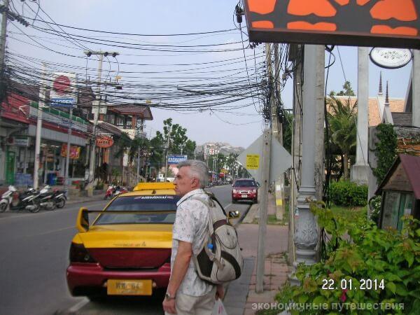 Дорога таиланд