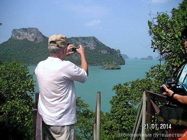 фото на острове ko-mae-ko