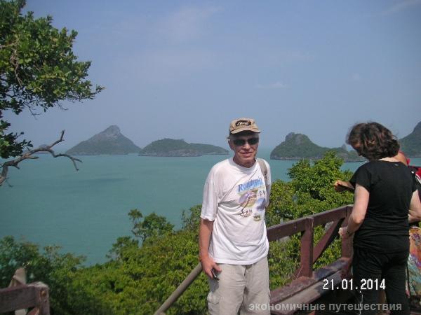 фото на вершине острова ко-мае-ко