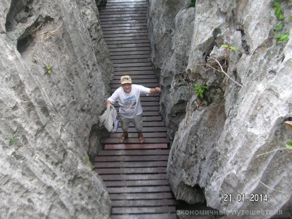 подъём по лестнице
