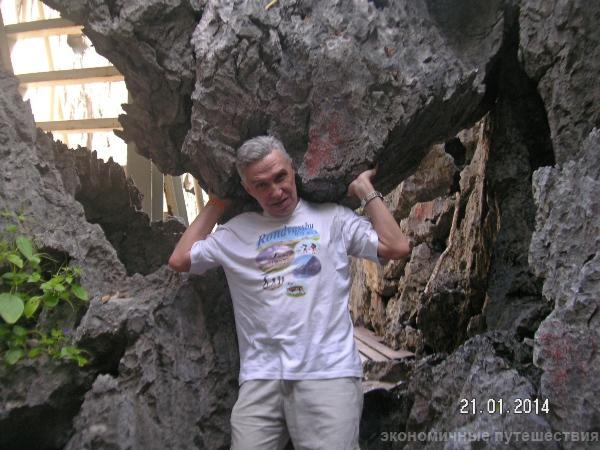 фото у скалы ko-mae-ko