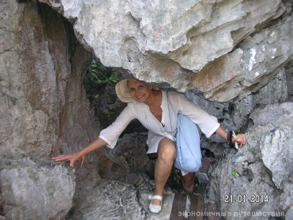 скалы острова ko-mae-ko