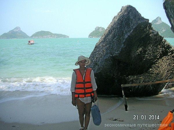 фото на берегу моря в жилете