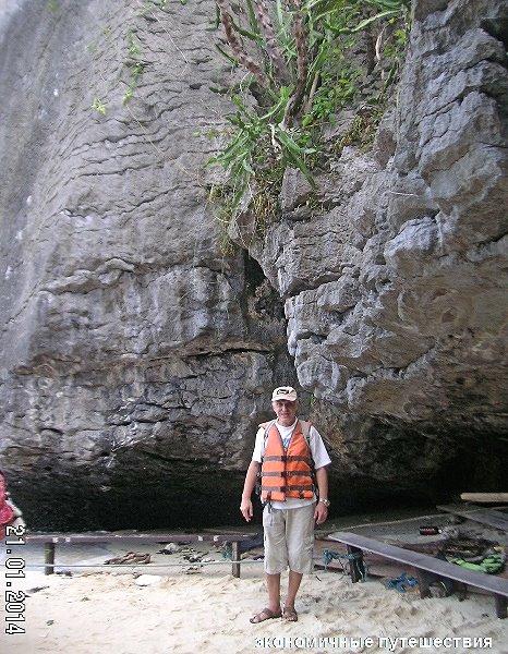фото на острове в спасательном жилете